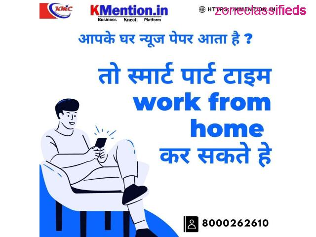 Work from home Ad posting copy past work or form filling Mumbai - 1/1