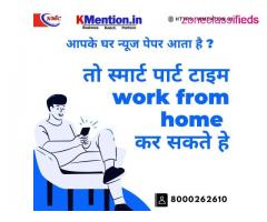 Work from home Ad posting copy past work or form filling Mumbai